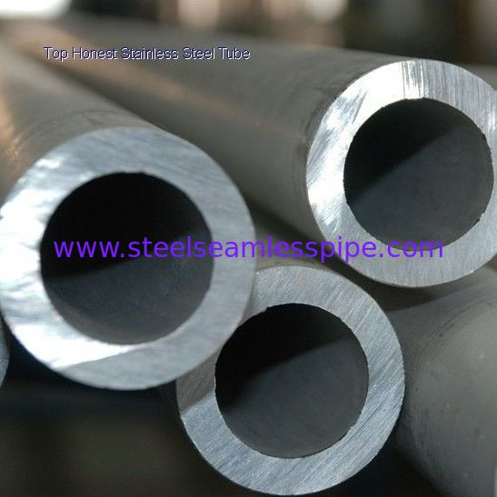 ASTM B163, B165 ASME SB163, SB165 NACE MR0175 Nickel Alloy Pipe Monel 400 / EN 2.4360 / Monel K500 / 2.4375