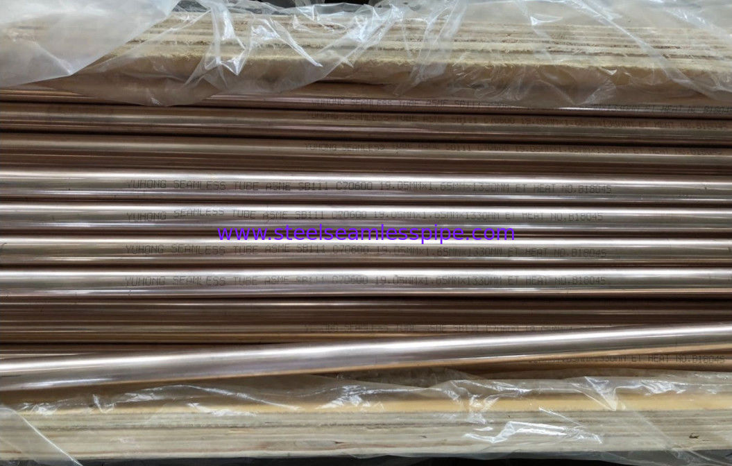 Copper Tube ASME SB111 O61 C70600 Seamless Tube 19.05X1.65X1330MM For Boiler Heat Exchanger